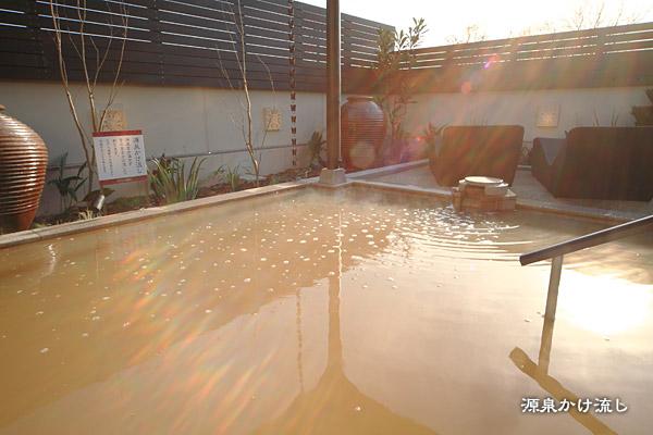 http://hanasakispa.jp/bath/img/bath1.jpg